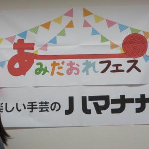 あみだおれ行ってきた~!本家京都にて。