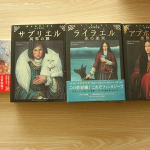 ずっと探していた本が買えました~!