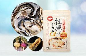 男性不妊治療のサプリメント徹底調査:【贅沢亜鉛 牡蠣のチカラα】の効果・口コミ・レビューは?