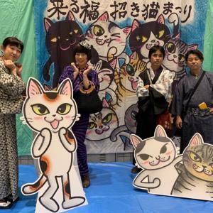 瀬戸市の招き猫祭り〜2日間^_^
