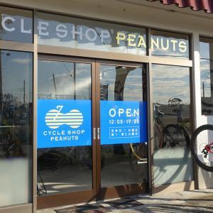 【自転車のことならなんでも相談できる】「サイクルショップ ピーナッツ」が10月にオープン!