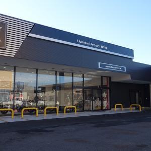 ホンダバイクの専門店「Honda DREAM袖ケ浦」が11月23日(土)にグランドオープン!