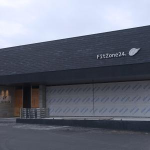 24時間利用できるフィットネスジム「FitZone24八重原本店」が12月25日(水)オープン!