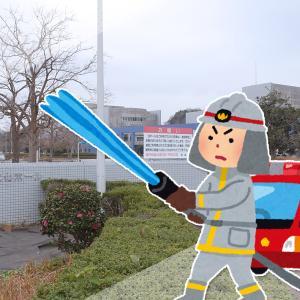 【君津市】「令和2年君津市消防出初式」が1月12日(日)に開催!