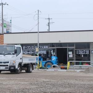 「セブンイレブン木更津瓜倉店」が2月29日(土)にオープン!
