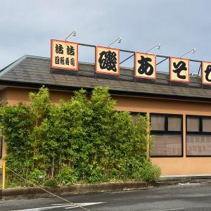 【国道16号線沿い】魚通回転寿司「磯あそび 木更津本店」が閉店していた