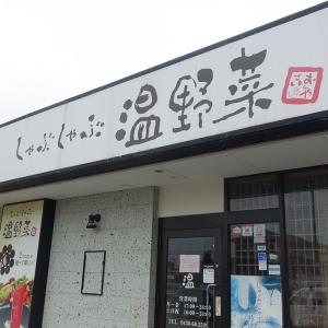 袖ケ浦市蔵波台にある「しゃぶしゃぶ温野菜 袖ヶ浦店」が閉店していた