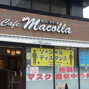 木更津駅東口にある「カフェ・マコーラ」が7月31日(金)に閉店
