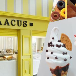 【木更津駅西口】バウムクーヘン専門店せんねんの木の新ブランド「BAACUS(バークス)」が8月15日(土)にオープン!