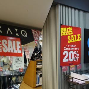 【イオンモール富津】「ライトオンEX」と「TAKA-Q イオンモール富津店」が8月31日(月)に閉店。
