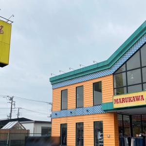 【国道127号線沿い】ジーンズショップ「マルカワ 君津店」が7月24日(土)閉店