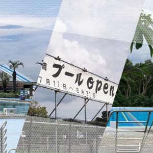 【屋外プール開園!】「富津公園ジャンボプール」「百目木公園プール」が7月17日(土)、「久留里市民プール」が7月18日(日)に開園します。