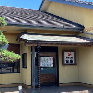 君津市中野にある「和風料理 宮島 君津店」が閉店していた【ツルハドラッグ 中野店の近く】