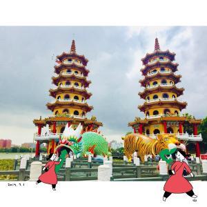 台湾・高雄への旅