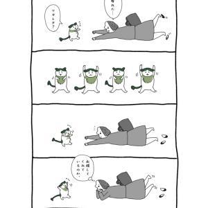 山彦の物語「フレーフレー!」