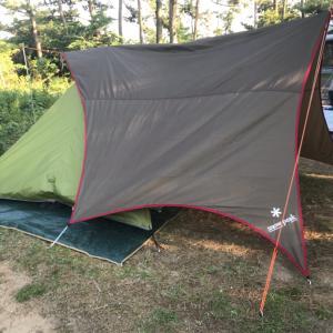 キャンプに行きまーす! その3