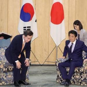 韓国の李洛淵首相は日本に何しに来たのか
