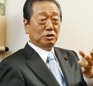 恒例の小沢一郎氏による政党助成金目当ての新党構想