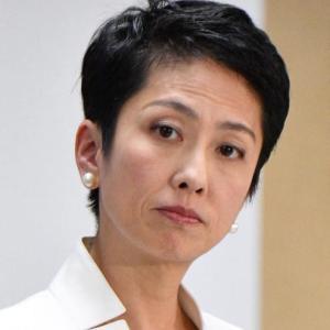 蓮舫氏は立憲民主党のイメージダウンに貢献している