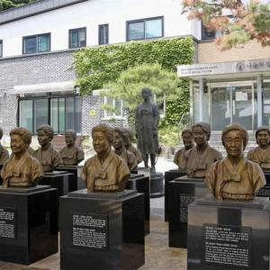 「ナヌムの家」の関係者も韓国政府の真似をしたのか