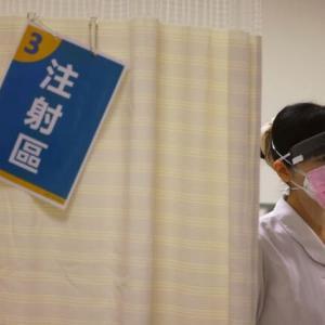 支那による台湾へのワクチン支援は明らかな嫌がらせ