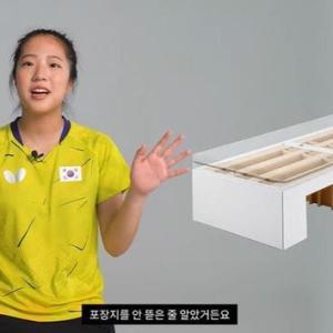 韓国人選手は弁当の他にベットも持参すれば肩が凝らなかったかも