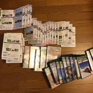 鉄道DVDで地理学習