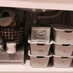 ニトリのボックスで洗面台下収納の見直し。