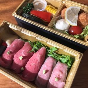 お休みの日はお惣菜で手抜きご飯。スーパーSALE届いたもの。