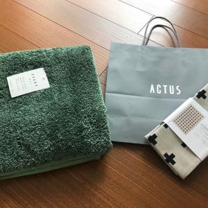 ACTUS セールで買ったもの。