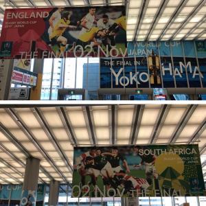 ♬2019関西旅行 ① 新大阪~梅田~南森町