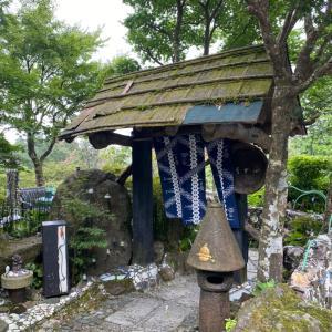 ♬箱根強羅のんびり旅 ⑤ そば処・竹やぶ