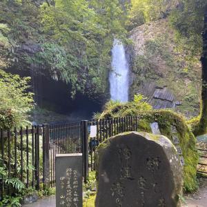 ♬初秋の伊豆河津温泉旅行② 浄蓮の滝 Ⅱ