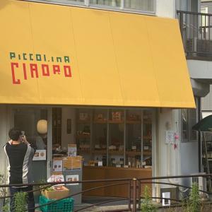 ♡Piccorina Ciaoro〜お散歩がてらイタリア食材店へ