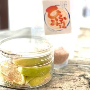 ♡塩レモン作りとおうちご飯