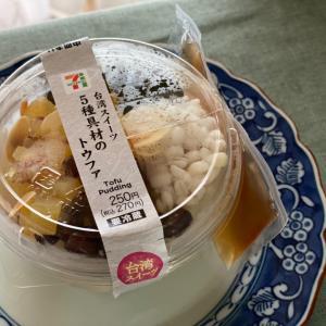 ♡台湾スイーツ・トウファ&Oisixのおうちご飯