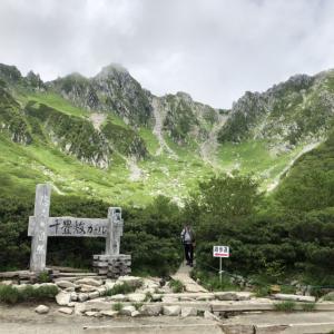 【妄想登山】木曽駒ケ岳~宝剣岳☆頂上山荘でテント泊…したい!