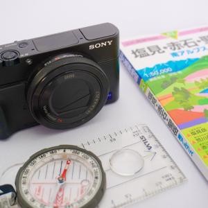 山旅カメラ#1~登山&テント泊に最適なカメラ☆SONY・RX100M4