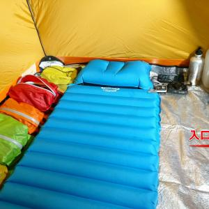テント泊の小技15~テント生活の基本☆荷物の置き方と整理整頓のコツ!
