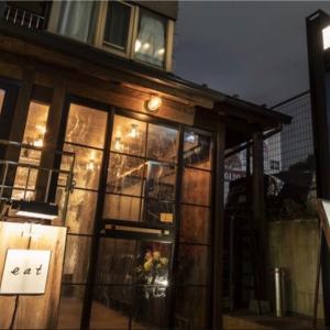 【東京】麻布十番の和食店4選