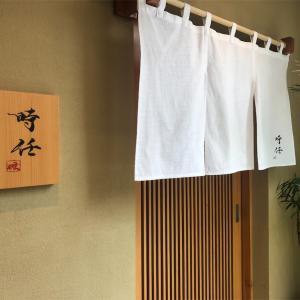 【東京】うなぎ割烹×フレンチ