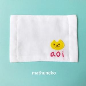 お名前刺繍しまーす♪キッズ夏用の布マスク作りました(^^)