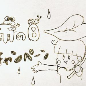 本日は雨予報★