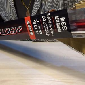 竿を買ったら真っ先にガラスコーティング!カレイの投げ釣り用に20サーフリーダー405BX-T買っ