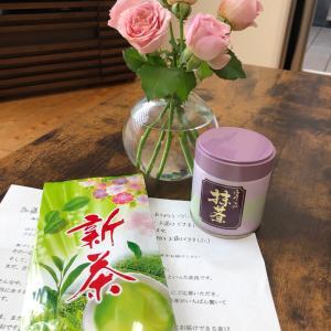 京都府和束町から届いた新茶