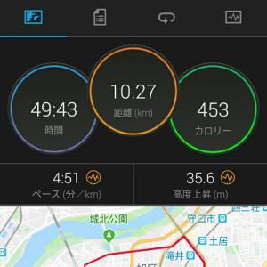 10月16日(大阪市10.2km)
