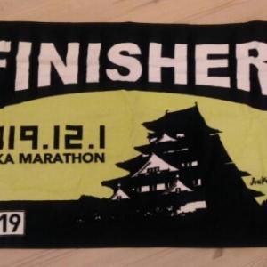 大阪マラソンの余白