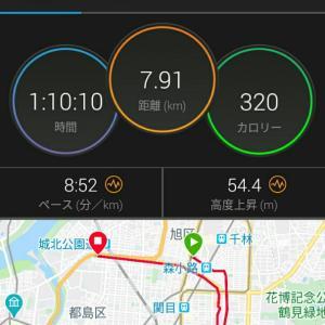 5月24日(大阪市7.9km)ウォーキング+1kmラン