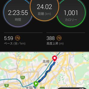 5月15日(大阪市〜枚方市24km)朝ごはんラン