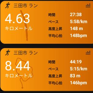 6月5日(三田市13km)坂連